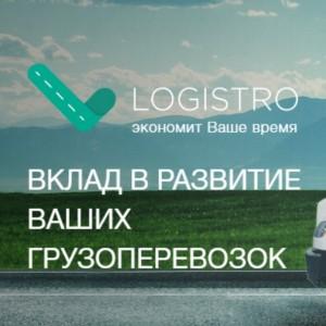Logistro