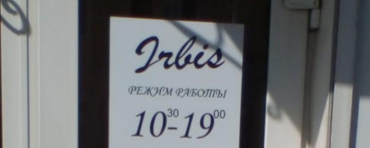 Ирбис